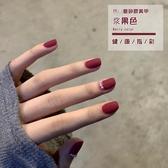 秋冬磨砂漿果色甲油膠2019年新款持久美甲膠小紅書梅子色指甲油膠【快速出貨】