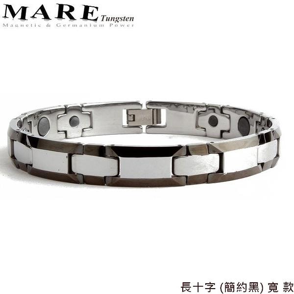 【MARE-鎢鋼】系列:長十字 (簡約黑) 寬 款