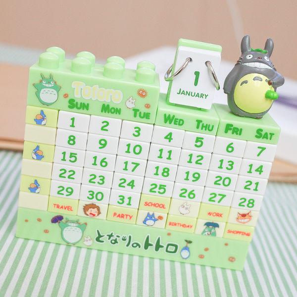 PGS7 日本宮崎駿系列商品 - 經典 龍貓 豆豆龍 積木 萬年曆 月曆【SFZ71468】