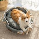 寵物窩 泰迪狗窩冬天保暖四季通用可拆洗網紅貓窩大型犬小型狗床寵物用品