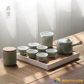 日式茶具套裝功夫茶具喝茶壺套裝家用簡約禪意茶盤便攜旅行包【勇敢者】