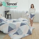 #HT038#絲柔親膚奧地利TENCEL天絲3.5尺單人床包+枕套+雙人舖棉兩用被三件組-台灣製(限2組超取)