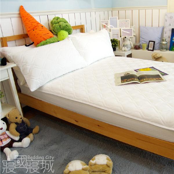 保潔墊 - 雙人加大(單品)白色 [平鋪式 奈米防潑水 可機洗] 3層抗污 寢居樂 台灣製