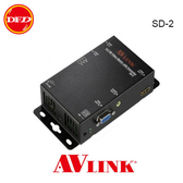 AVLink SD-2 HDMI/VGA 2 進2 出切換分配器 2x2 HDMI 2輸入 HDMI/VGA 輸出 1088P RS-232 EDID 非矩陣