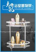 【鋁雙層轉角架】衛浴室太空鋁雙層三角置物架 廚房航空鋁調味罐牆角收納架 免釘免打孔三角籃