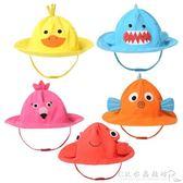 兒童帽子防曬春夏男童女童遮陽帽可愛太陽帽0-6歲寶寶帽子漁夫帽『CR水晶鞋坊』