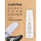 *魅力十足* 韓國Careprin 小白鞋運動鞋清潔去汙慕斯(150ml)