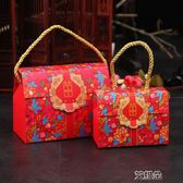 喜糖盒子創意婚慶手提加厚紙盒喜糖包裝盒喜慶婚禮回禮盒 艾維朵
