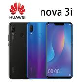 華為 HUAWEI nova 3i 6.3吋 4G/128G-黑/紫[24期0利率]