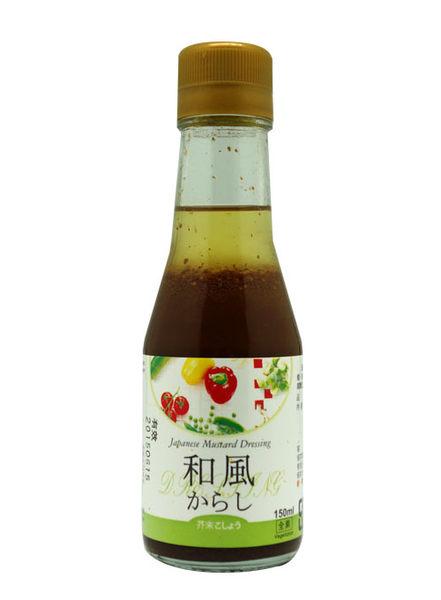 味榮 日式芥末和風醬 150ml/瓶