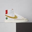 Nike Blazer Mid 77 Vntg 男鞋 白綠 經典 復古 外星人 鴛鴦 休閒鞋 DD9239-100