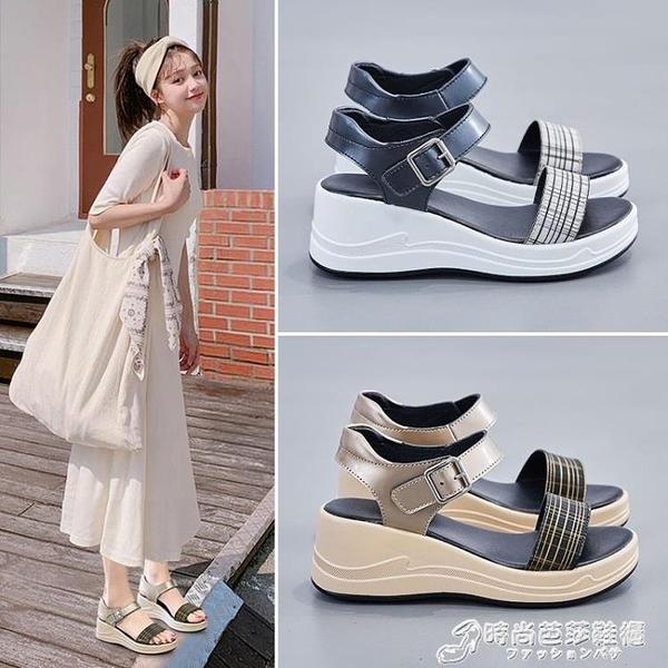 涼鞋女2021年夏季新款百搭厚底鬆糕厚底楔形仙女風夏天時裝一字帶高跟 時尚芭莎