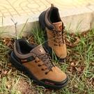 登山鞋 春夏季男士鞋登山鞋男戶外休閒鞋防水防滑工作鞋徒步鞋野外慢跑鞋 薇薇