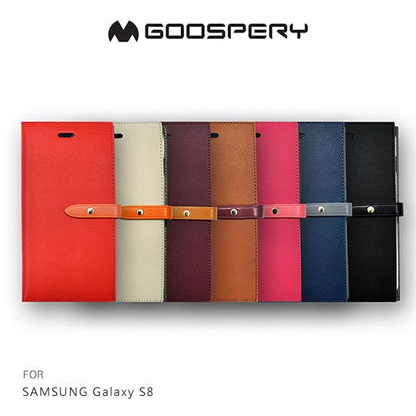 ☆愛思摩比☆GOOSPERY SAMSUN S8 S8+ S8 Plus ROMANCE 側翻皮套 錢包 磁扣 可插卡