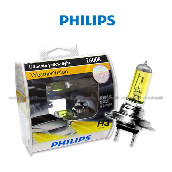 【愛車族】PHILIPS 飛利浦 2600K 金鑽之光 H3 WeatherVision 黃光 燈泡