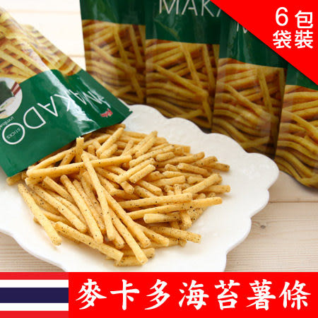 泰國MAKADO麥卡多 海苔薯條(6包/袋)泰國7-11必買 人氣團購美食 泰式薯條餅乾 全素
