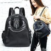 新款雙肩包女韓版黑純色簡約學院風上班族學生皮質百搭後背包color shop