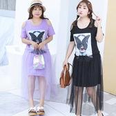 ★韓美姬★中大尺碼~鏤空肩網紗拼接短袖洋裝(XL~4XL)