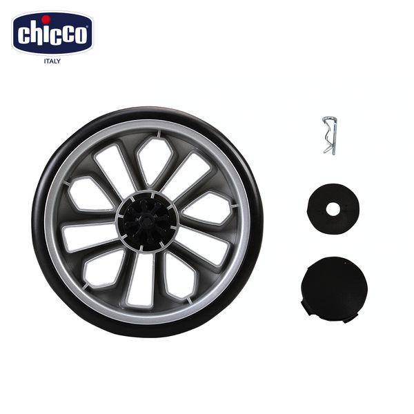 chicco-Bravo後輪片零件包(單輪)