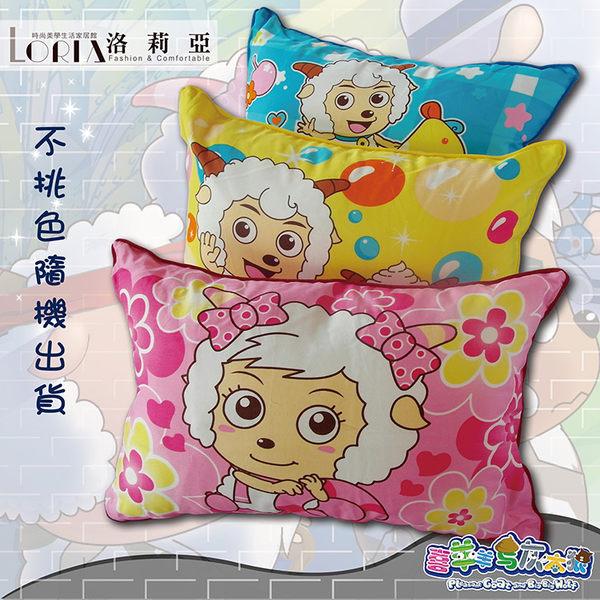 【喜洋洋與灰太郎小枕!】--枕頭/ 午安枕/兒童枕頭