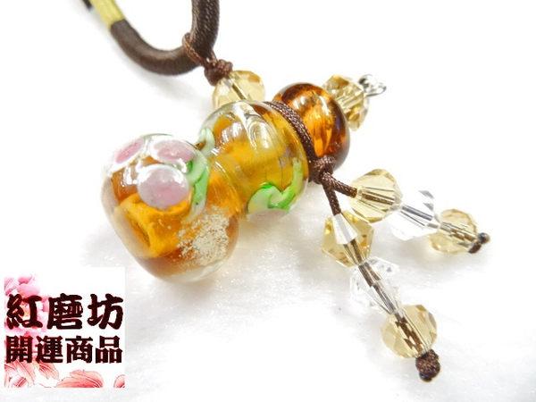 【Ruby工作坊】NO38Y黃葫蘆精油瓶中國結項鍊一件