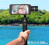 手機穩定器 三軸防抖手機云臺智能手持穩定器vlog抖音直播自拍神器拍攝『夏茉生活YTL』