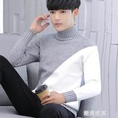 男士高領毛衣2020新款秋冬季加厚打底衫男裝韓版針織衫線衣潮流『潮流世家』