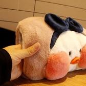 熱水袋充電式暖水袋暖寶寶防爆毛絨暖手寶電暖寶可愛小鴨鴨可拆洗 金曼麗莎