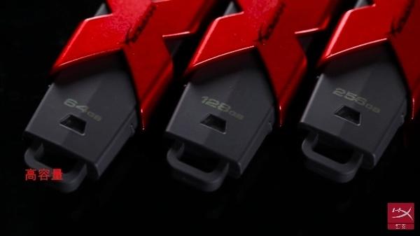 金士頓 Kingston 256GB HyperX Savage USB3.1 隨身碟