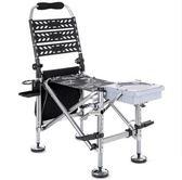 釣魚椅釣椅折疊便攜升降多功能全地形野釣椅釣魚凳LX