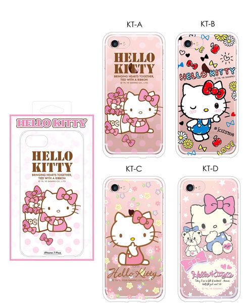 King*Shop~三麗鷗空壓殼 HELLO KITTY 雙子星 美樂蒂iPhone 7 保護殼 4.7吋手機殼 軟套