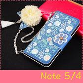 【萌萌噠】三星 Galaxy Note5/Note4中國風茉莉花保護套 可插卡側翻皮套 磁扣 茉莉花掛飾手提 手機殼