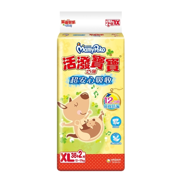 滿意寶寶 活潑寶寶紙尿褲XL(160片/箱)-箱購