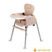 寶寶餐椅吃飯可折疊便攜式家用嬰兒椅子多功能餐桌椅座椅兒童飯桌【小橘子】