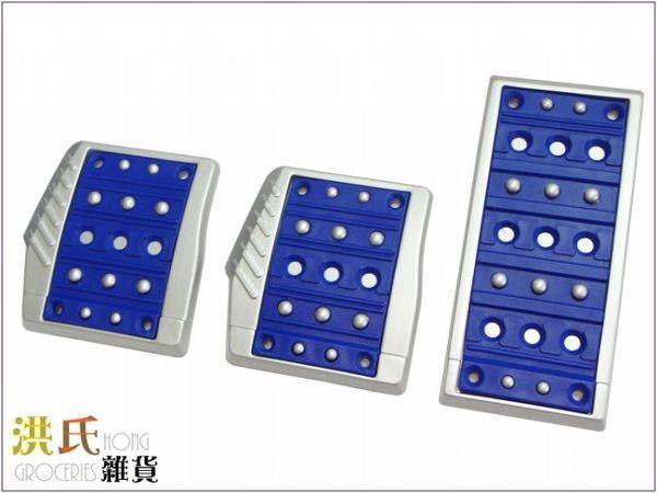 【洪氏雜貨】 304A326-2 XB-870 手排腳踏板 藍款一組入(258A393-b)(243A989)