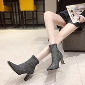 裸靴 短靴女粗跟裸靴秋季新款亮片布彈力靴子尖頭高跟鞋網紅女靴
