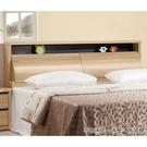 【森可家居】卡妮亞6尺床頭箱 10ZX127-4 加大雙人木紋質感 無印北歐風 MIT台灣製造