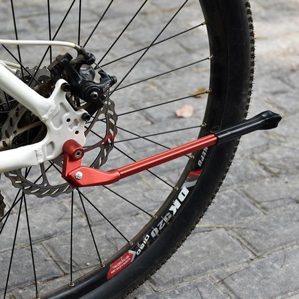 自行車腳撐山地車停車架支撐腳支架快拆軸腳架側梯子車撐單車配件 智慧e家 新品