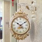 家用藝術雙面掛鐘客廳掛表創意歐式復古靜音石英鐘表個性現代時鐘 小山好物