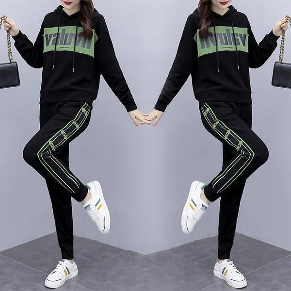 休閑運動套裝XL-5XL 2020秋季新款時尚洋氣休閑兩件套歐貨潮流4F077 依品國際