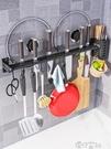 黑色掛桿廚房掛鉤架刀架收納壁掛式掛鉤活動排鉤筷子籠家用免打孔【快速出貨】
