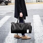 現貨 旅行包男出差短途旅遊行李運動健身包手提包【雲木雜貨】