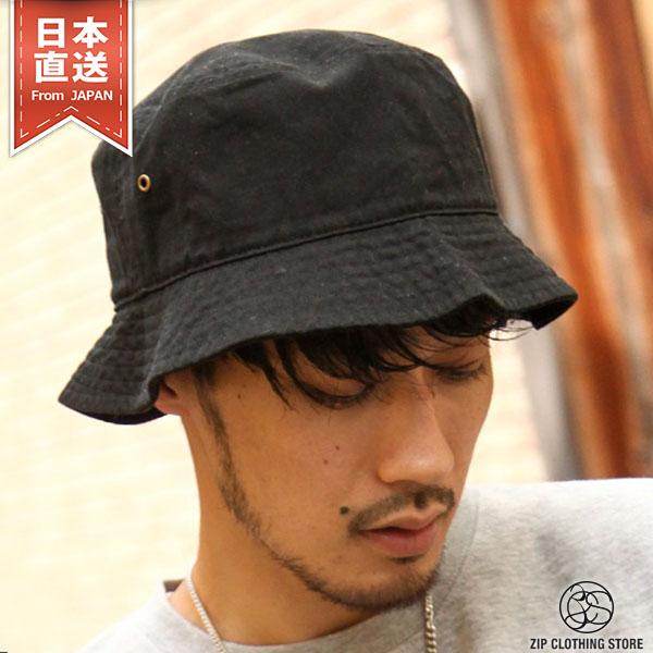 NEWHATTEN 簡約漁夫帽 七色