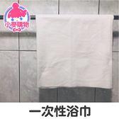 ✿現貨 快速出貨✿【小麥購物】一次性浴巾【Y563】