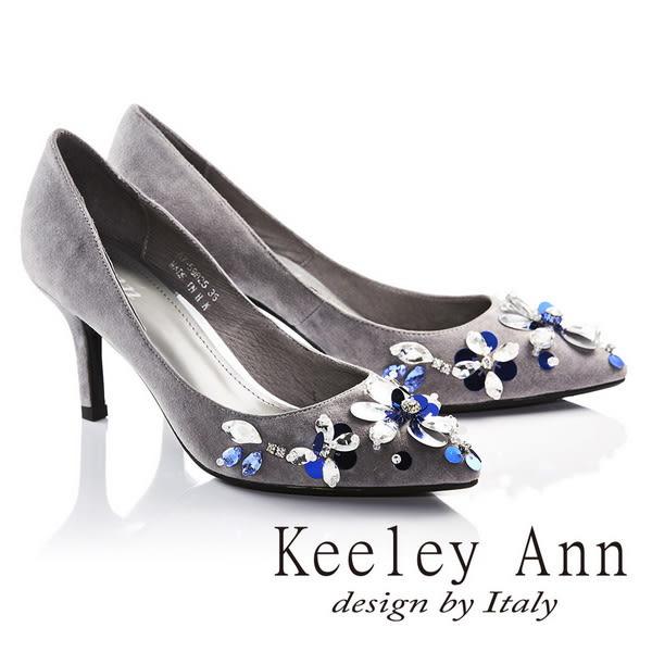 網路平台獨家6折★零碼出清★Keeley Ann璀璨時刻亮片寶石OL羊麂皮尖頭跟鞋(灰色)-Ann系列