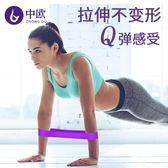 中歐拉力圈彈力帶健身男女阻力帶瑜伽拉力伸展帶力量訓彈力圈加寬 月光節85折