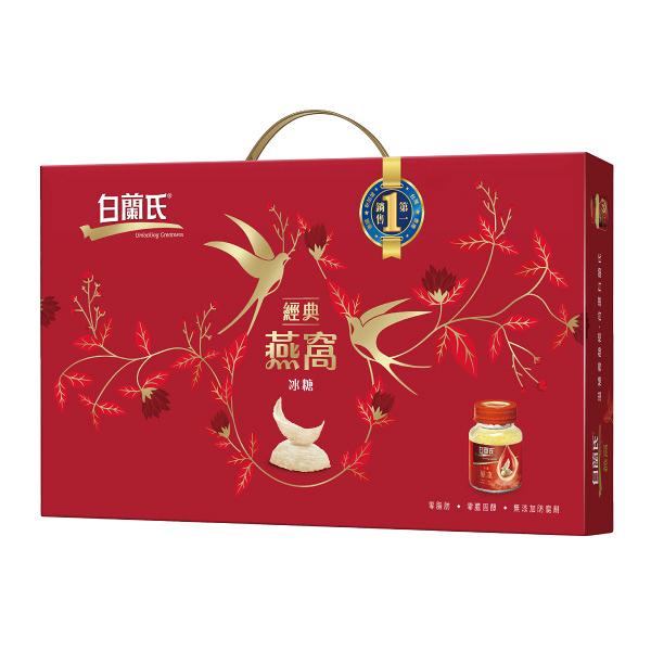 白蘭氏 經典冰糖燕窩禮盒 (70g*5瓶,單盒) 飲品【杏一】