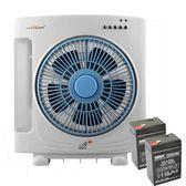 大風力充電風扇蓄電池台扇轉頁扇台式家用應急12寸可配太陽能充電igo【蘇迪蔓】