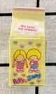 【震撼精品百貨】彼得&吉米Patty & Jimmy~三麗鷗 彼得&吉米造型橡皮擦*26770