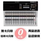 ☆唐尼樂器︵☆分期免運公司貨 YAMAHA 山葉 TF5 32軌 數位混音座 TF-5 Digital Mixer